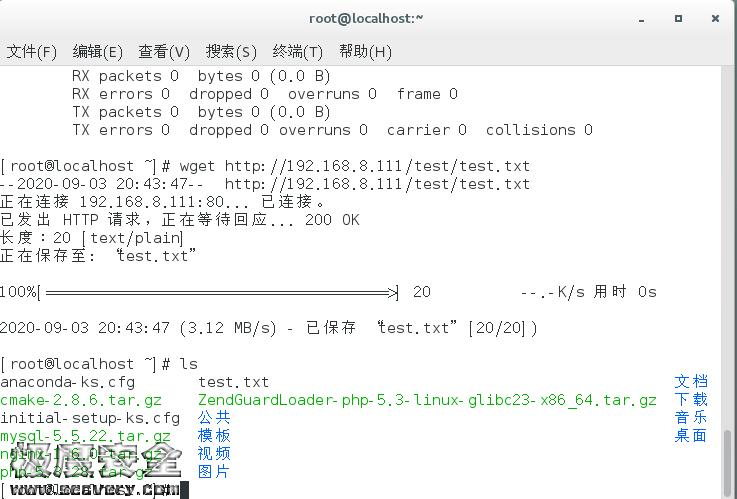后渗透系列之下载文件(Linux篇)-极安网