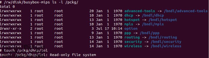 DEFCON27针对MikroTik RouterOS系统漏洞利用的研究-极安网