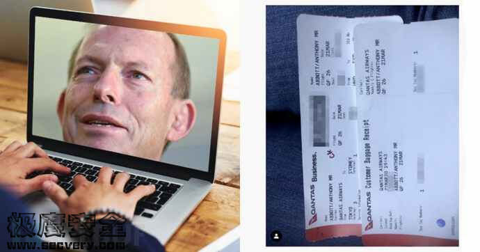 澳大利亚前总理个人隐私数据泄露-极安网