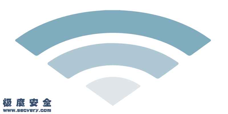 WPA企业模式的部署和网络安全性-极安网
