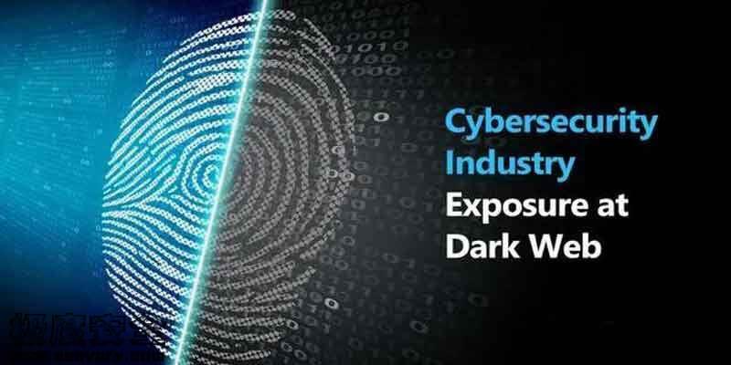 暗网网络安全行业泄露状况-极安网