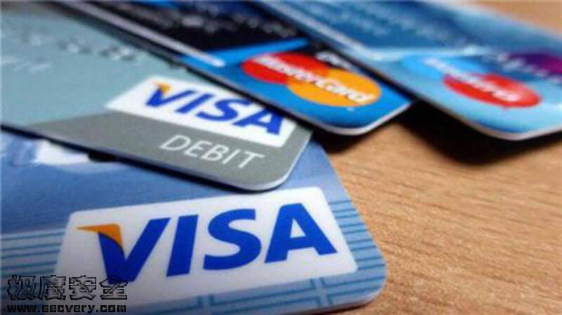 90亿信用卡曝漏洞 黑客无需密码即可盗刷-极安网