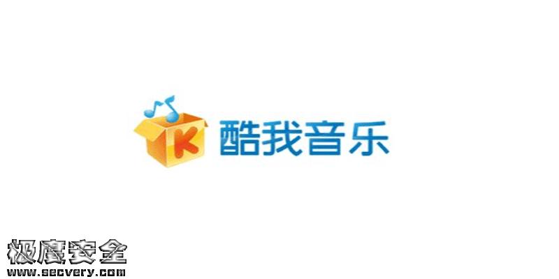 酷我音乐v9.3.4.4豪华VIP安卓破解版-极安网