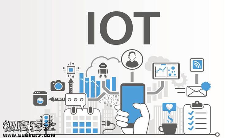 IoT固件漏洞复现环境-极安网