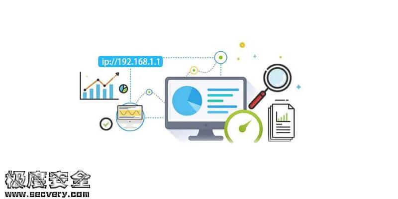 网络流量分析使安全团队受益的四种方式-极安网