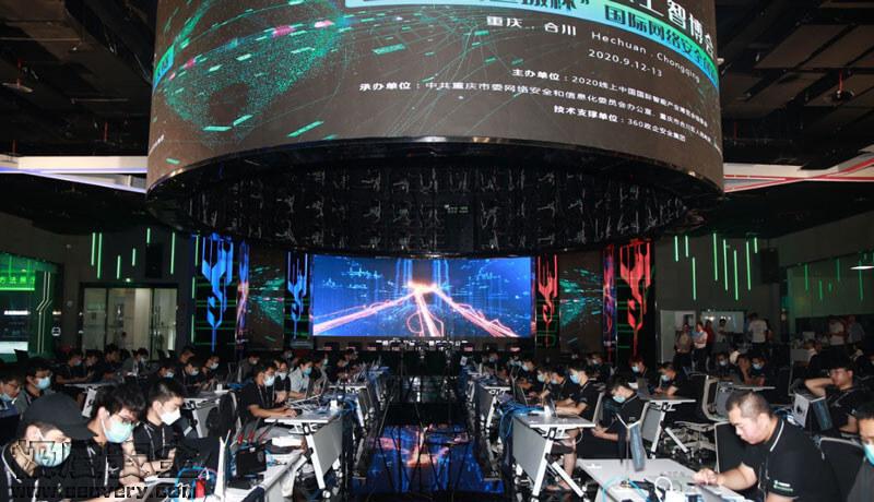 360网络安全协同创新产业基地成重要载体-极安网