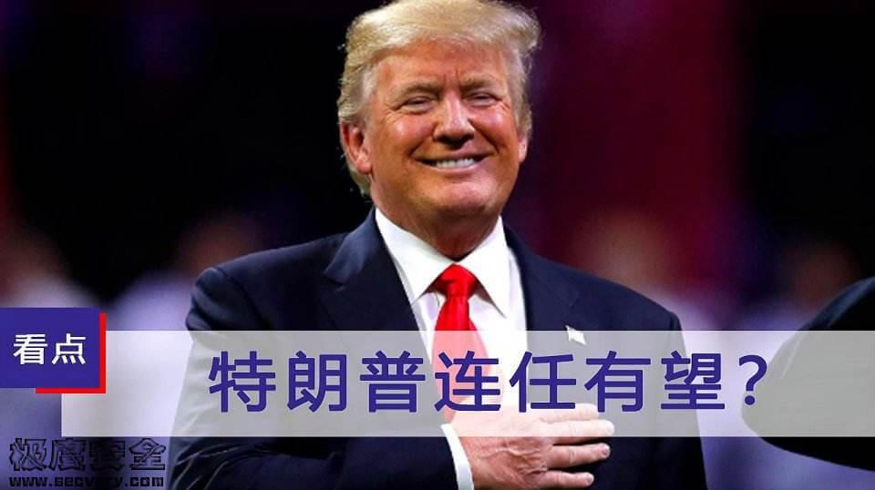 外交部回应微软称中国黑客网络攻击美国大选-极安网