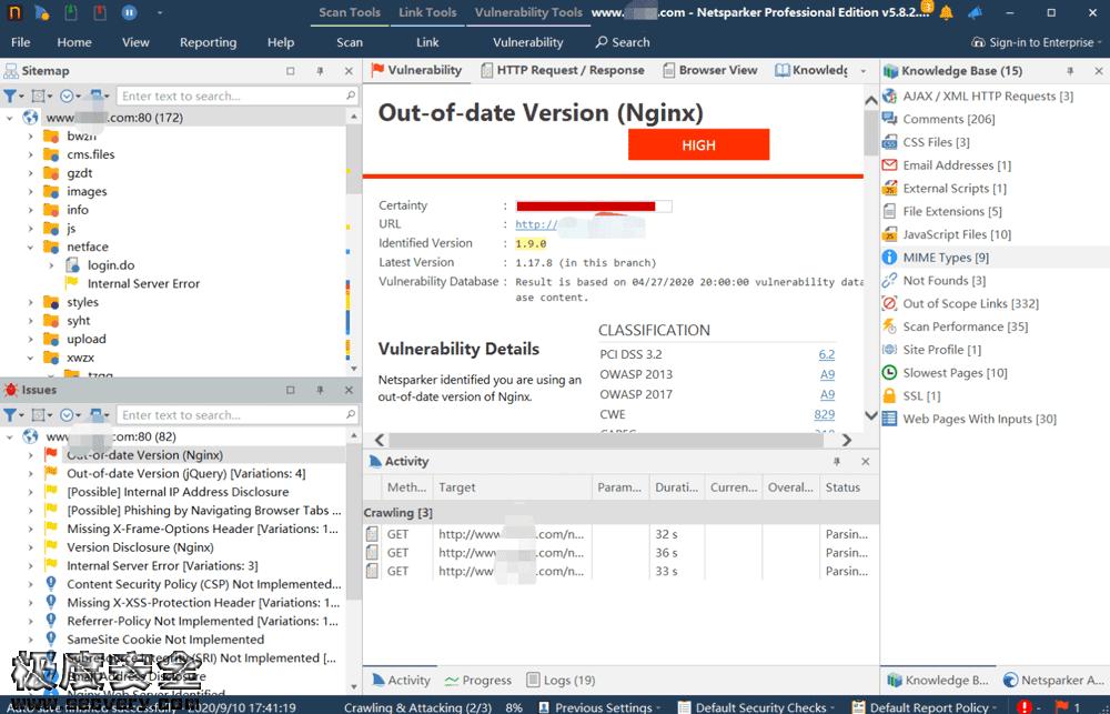 Netsparker 5.8 WEB漏洞安全扫描工具破解版下载(Netsparker Pro 5.8.2.28358)-极安网