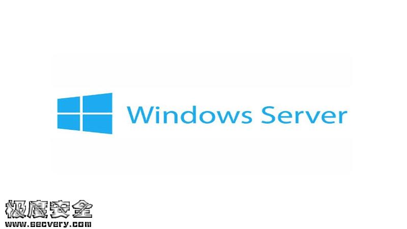CVE-2020-1472:Microsoft NetLogon远程权限提升漏洞-极安网