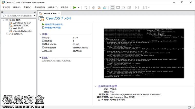 VMware Workstation PRO v16.0.0 精简破解版-极安网