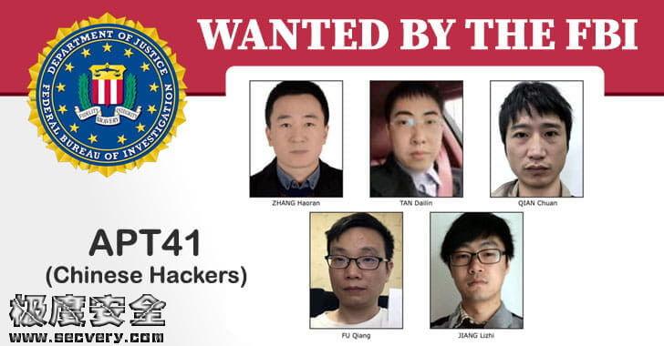 FBI将5名中国黑客APT41列入网络通缉名单-极安网