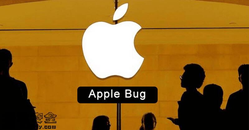 苹果高危漏洞允许攻击者在iPhone、iPad、iPod上执行任意代码-极安网