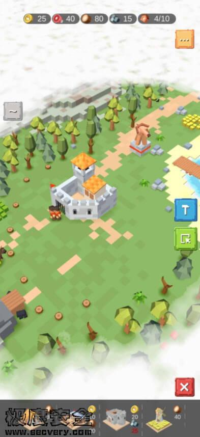 【RTS围攻!中世纪】SiegeUp安卓手机游戏去广告破解版-极安网