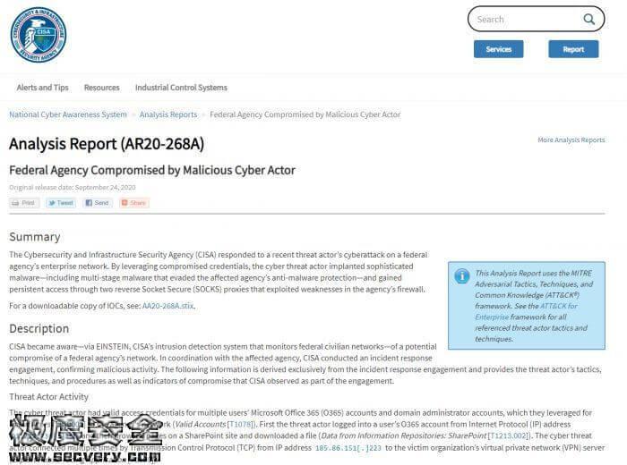黑客入侵美国网络安全与基础设施安全局网站-极安网