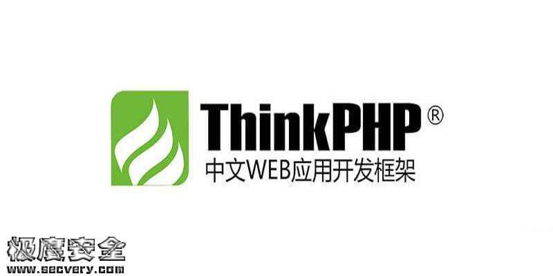 ThinkPHP远程代码执行漏洞Payload大全-极安网
