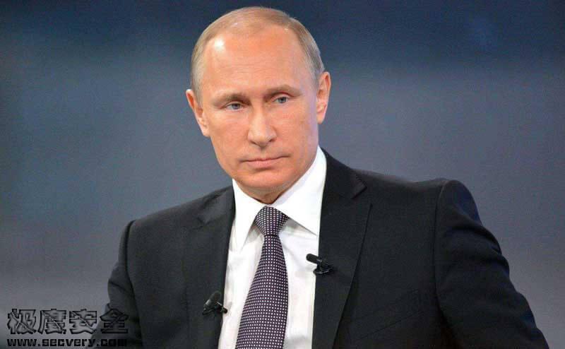 普京提议与美国进行新的信息网络安全合作 包括选举中的无约束条约-极安网