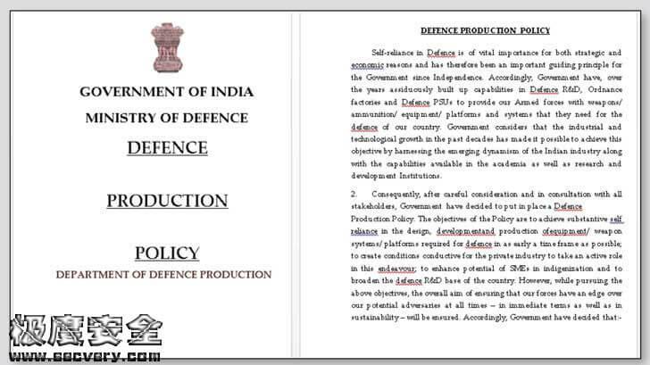 网络安全研究人员发现针对印度陆军的网络间谍行动-极安网