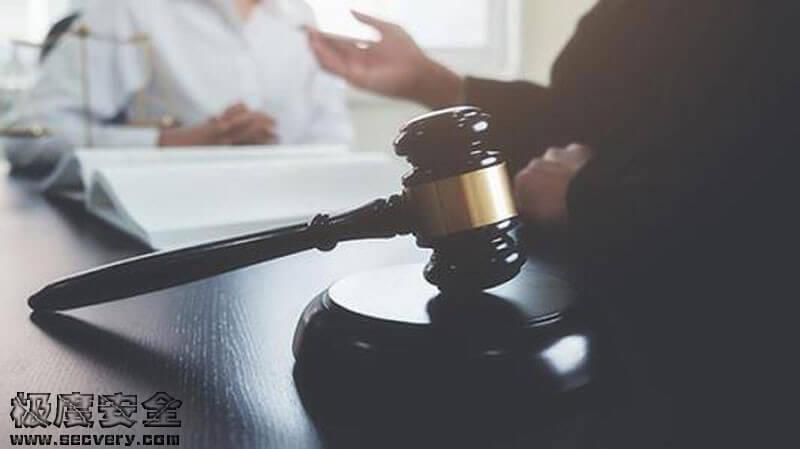 网剧中披露他人手机号 已被法院认定构成侵权-极安网