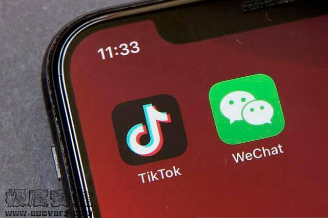 特朗普禁止WeChat 如同切断在美华人生命线-极安网