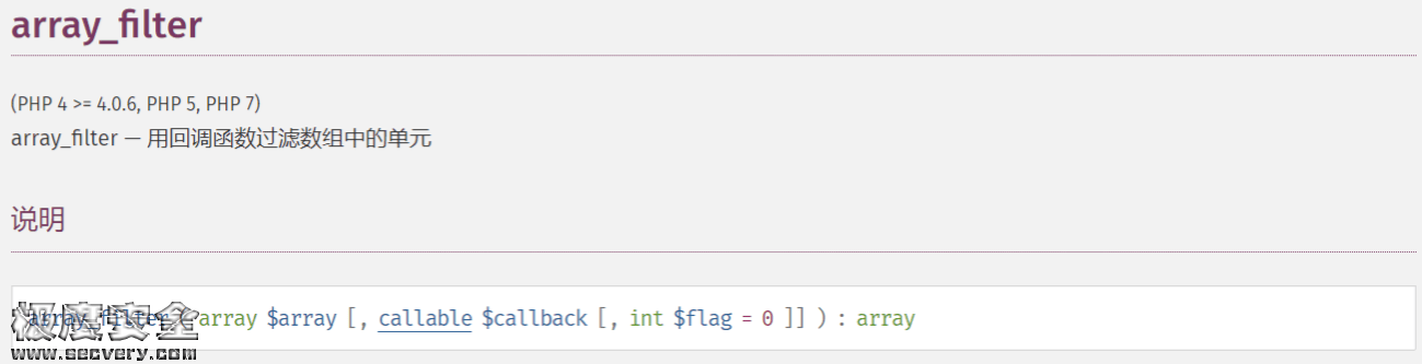 PbootCMS V3.0.1任意代码执行漏洞-极安网