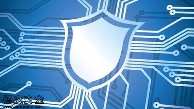 网络安全是数字化转型的重中之重-极安网