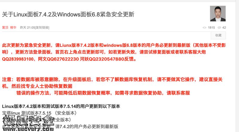 宝塔面板phpmyadmin未授权访问漏洞-极安网