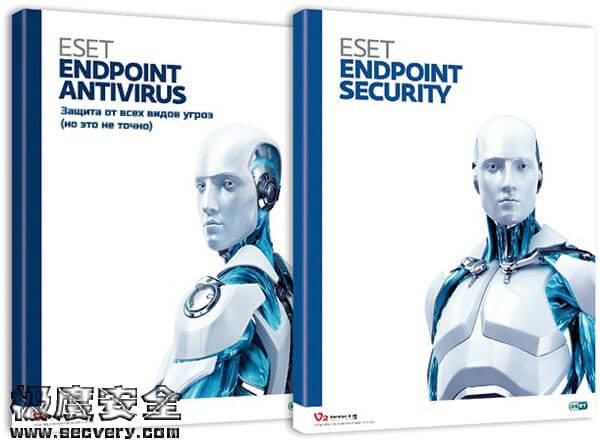 ESET防病毒软件企业版(ESET Endpoint Antivirus)v7.3.2041许可授权破解版-极安网