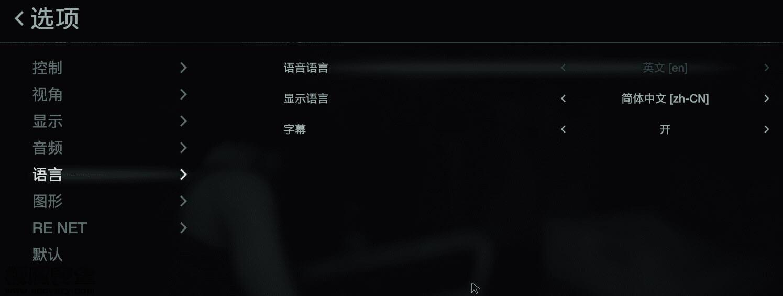 《生化危机3:重制版》简体中文绿色免安装未加密版 Build 20201001-极安网