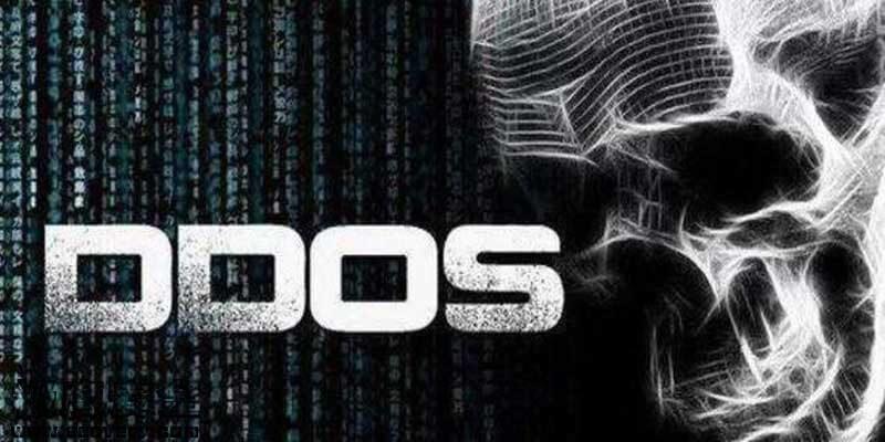 DDOS攻击总结-极安网