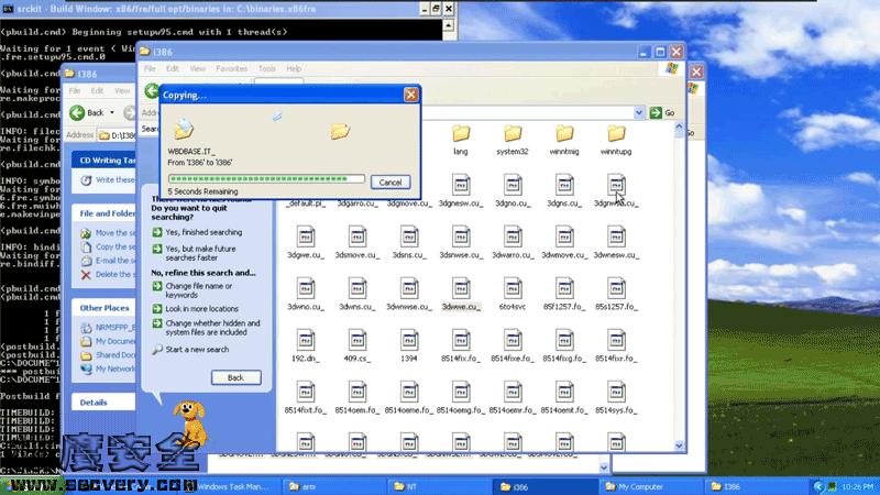Windows2003泄露源码系统编译教程-极安网