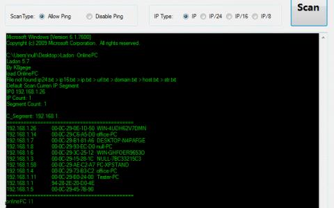 内网渗透测试漏洞扫描工具