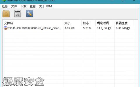 KinhDown v1.5.18 百度网盘免登陆高速下载破解限速工具
