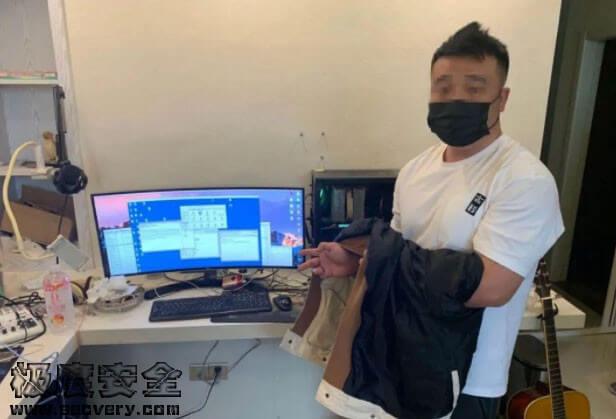 中国抓到了勒索病毒作者 上市公司停工三天-极安网