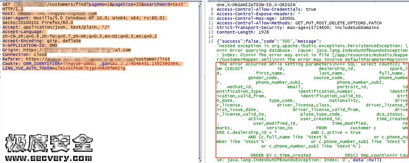布尔型SQL盲注分析-极安网