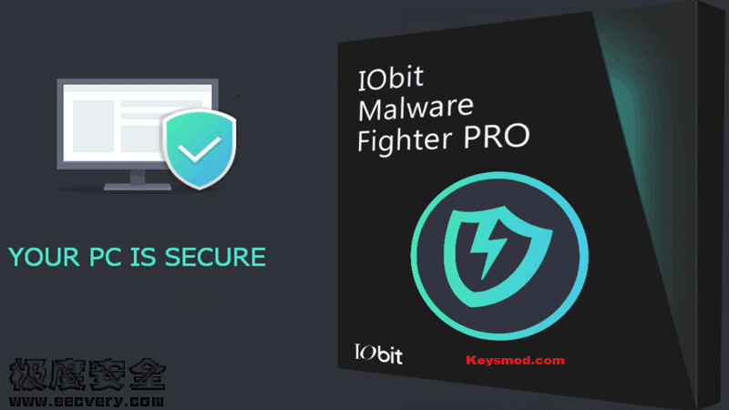 安全防护杀毒软件(IObit Malware Fighter Pro)破解版-极安网