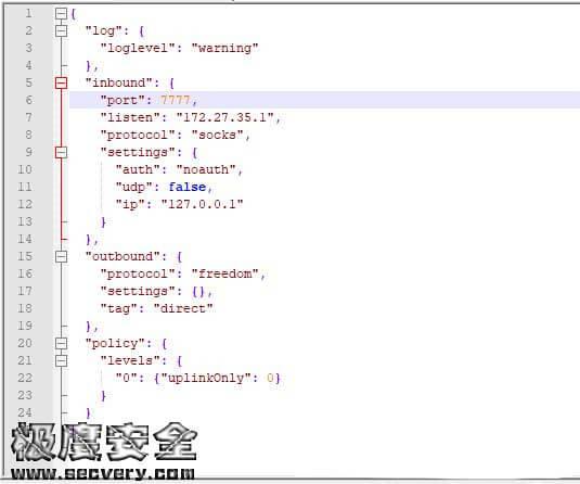 通过Proxifier、V2ray和Newwifi捕获任意的http和https流量-极安网