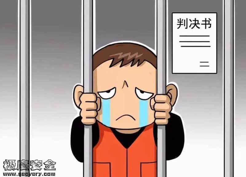 扬州非法控制计算机信息系统案宣判 有期徒刑3年处罚15000元-极安网
