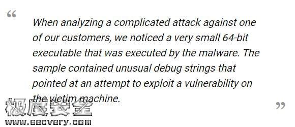 新技术表明:可利用黑客技术漏洞特征追踪恶意软件罪犯-极安网
