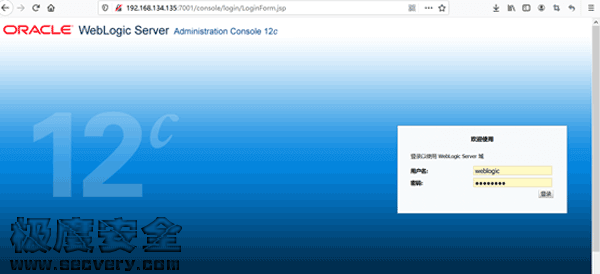 CVE-2020-14645:Weblogic远程代码执行漏洞分析-极安网