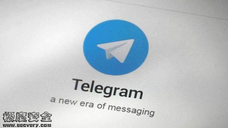 电报(telegram)情报工具使用及技巧-极安网
