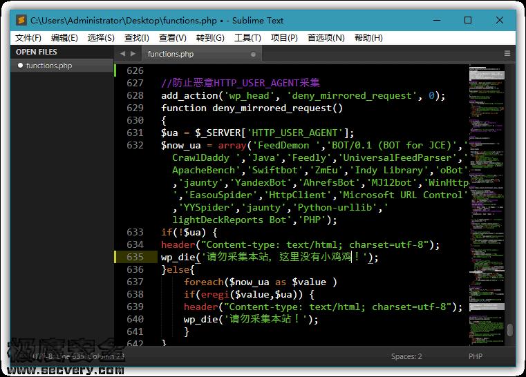 SublimeText 4.0 中文免激活绿色便携破解版(多插件集成)-极安网