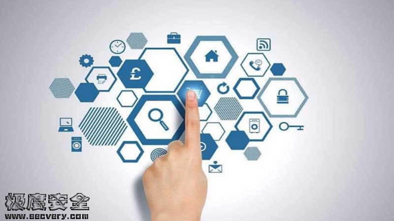 企业物联网络安全如何保障?-极安网