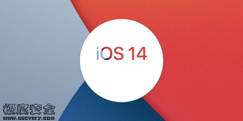 苹果iOS信息泄露漏洞分析(CVE-2020-9964)-极安网