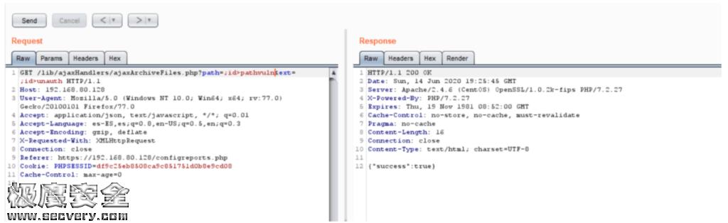 rConfig远程代码执行漏洞分析-极安网