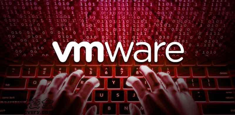 VMware vCenter Server 任意文件读取漏洞-极安网