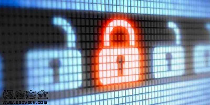 政务系统信息网络安全的风险评估如何做?-极安网