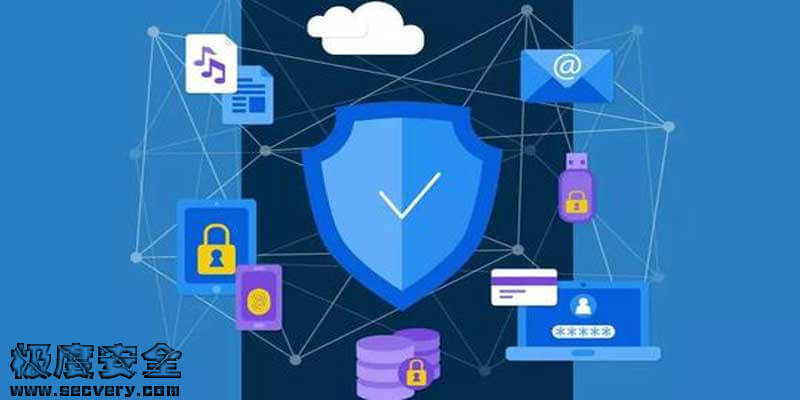 数据安全能力建设思路-极安网