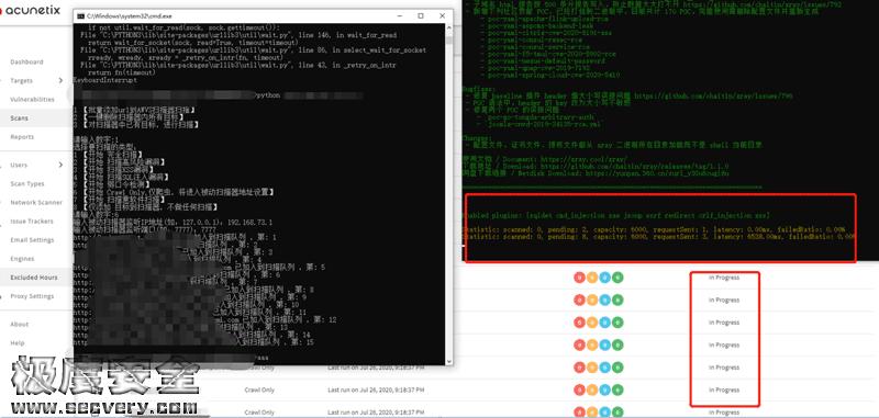 AWVS批量扫描脚本(支持AWVS12/AWVS13批量扫描)-极安网